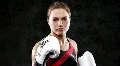 Боец BKFC Екатерина Макарова