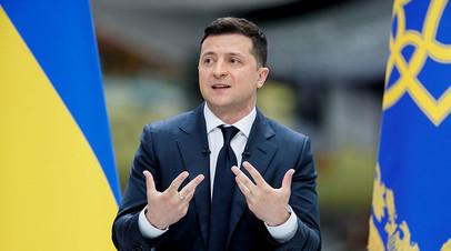 Страна мечты и референдум по Донбассу: о чём говорил Зеленский на своей пресс-конференции