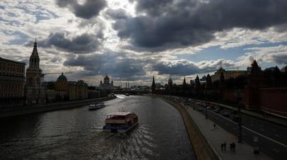 В Москве и Подмосковье продлили жёлтый уровень погодной опасности