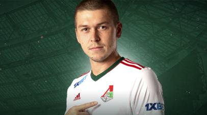 Жемалетдинов подписал новый контракт с Локомотивом