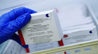 Вектор планирует подать в ВОЗ заявку на одобрение вакцины ЭпиВакКорона