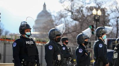 Полиция Капитолия