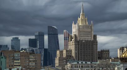Подмена диалога обвинениями: в МИД России оценили заявление Вены о нежелании Москвы сотрудничать с ЕС
