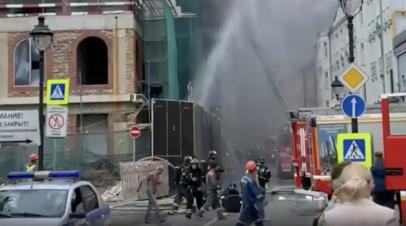 В центре Москвы произошёл пожар