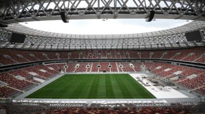 В Лужниках будет организована зона просмотра матчей Евро-2020
