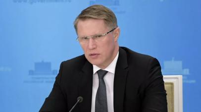 Мурашко назвал напряжённой ситуацию с COVID-19 в регионах