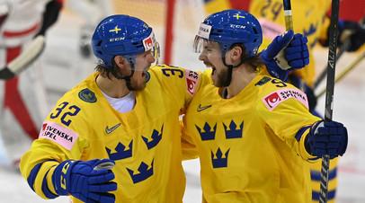 Игроки сборной Швеции радуются победе