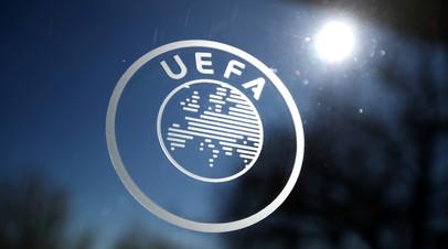 УЕФА объявил о возбуждении дел против Реала, Барселоны и Ювентуса из-за Суперлиги