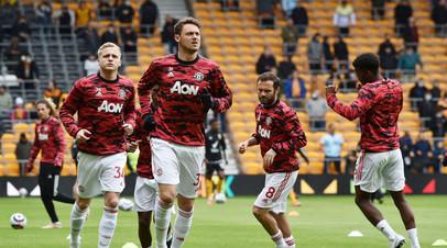 Игроки «Манчестер Юнайтед»