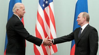 Джо Байден и Владимир Путин