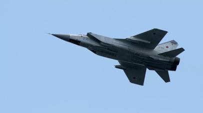 Российский МиГ-31 сопроводил самолёт ВВС Норвегии над Баренцевым морем