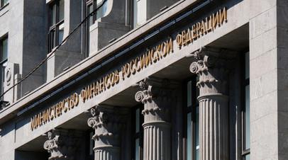 Денонсация договора: Путин отменил налоговое соглашение России с Нидерландами