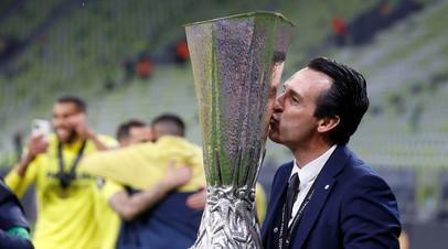 Эмери стал абсолютным рекордсменом по количеству побед в Лиге Европы