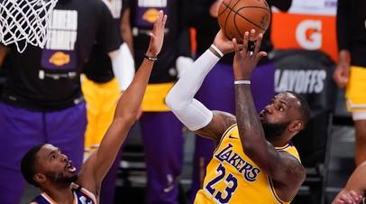 Лейкерс обыграл Финикс в плей-офф НБА и вышел вперёд в серии