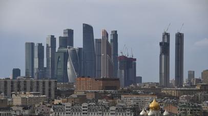 Москва получила сертификаты соответствия международным стандартам ISO