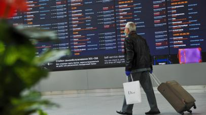 Аналитики выяснили, на авиабилеты в какие страны был отмечен спрос в мае