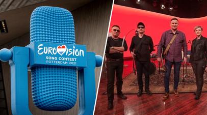 Символика Евровидения — 2021; группа «Галасы 3Места»