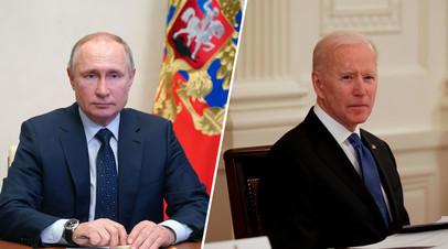 Белый дом оценил влияние сообщений о хакерах на встречу Байдена с Путиным