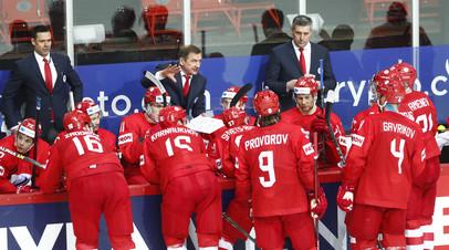 Стал известен состав сборной России по хоккею на матч со Швейцарией