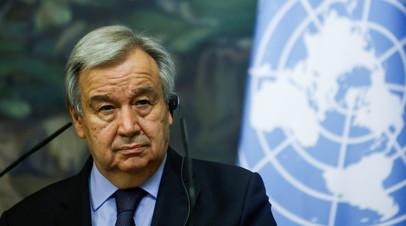 Генсек ООН призвал Путина и Байдена к диалогу о контроле над вооружениями