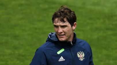 Футболисты сборной России Фернандес и Черышев продолжают тренироваться с ограничениями