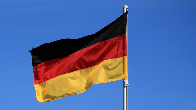 Немецкое издание рассказало об отказах банков ФРГ работать с журналистами немейнстримных СМИ