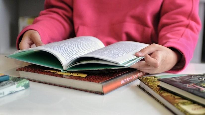 В библиотеках Москвы появилась онлайн-программа летнего чтения для школьников