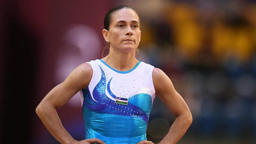 45-летняя гимнастка назвала цель на ОИ в Токио