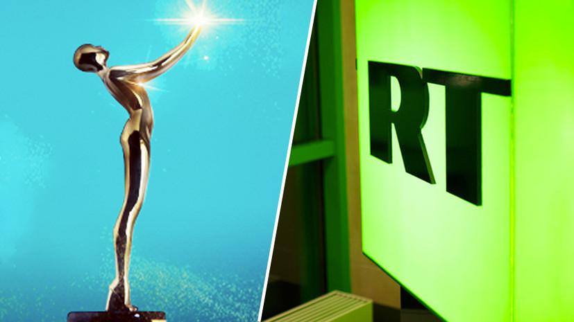 Проекты о ВОВ, промо к выборам в США и 15-летию RT завоевали награды Promax Europe