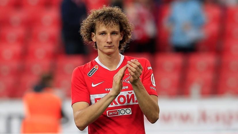 Источник: «Вест Хэм» согласовал контракт с полузащитником «Спартака» Кралом