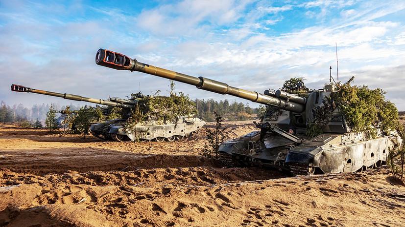 Режим огневого налёта: в чём преимущества модернизированной российской самоходной гаубицы «Мста-С»