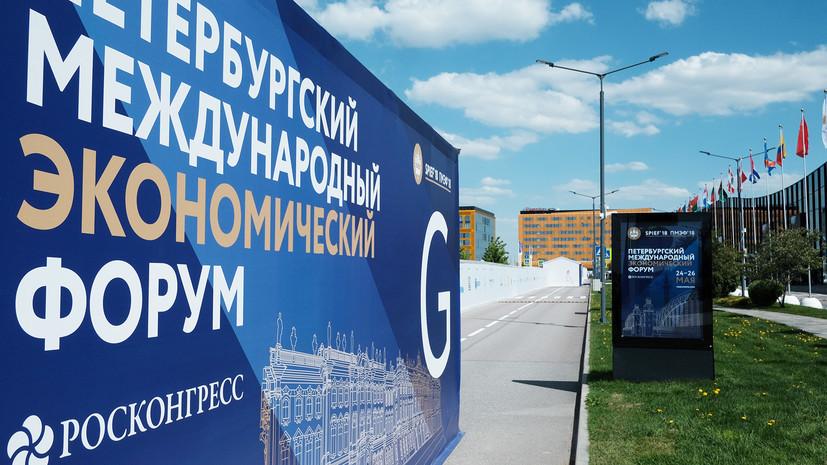 В Кремле рассказали о тематике выступления Путина на ПМЭФ-2021
