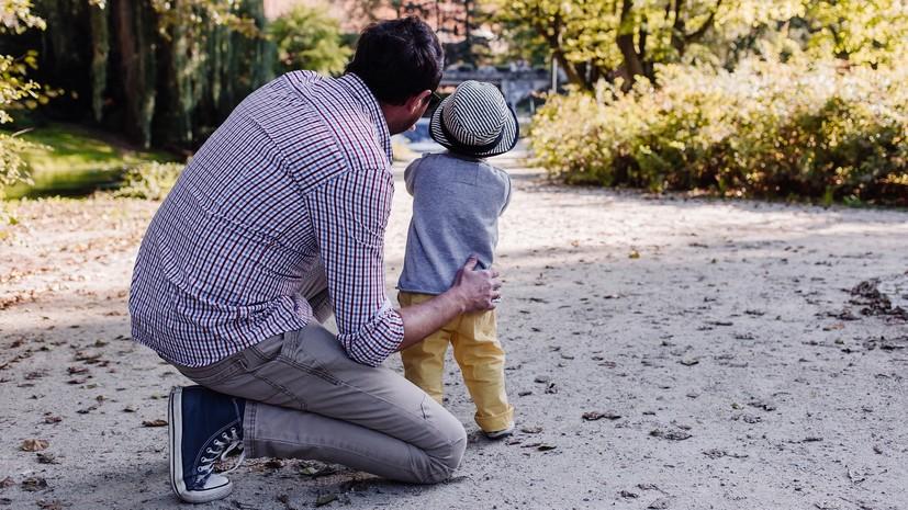 Экономист оценил идею введения отцовского капитала