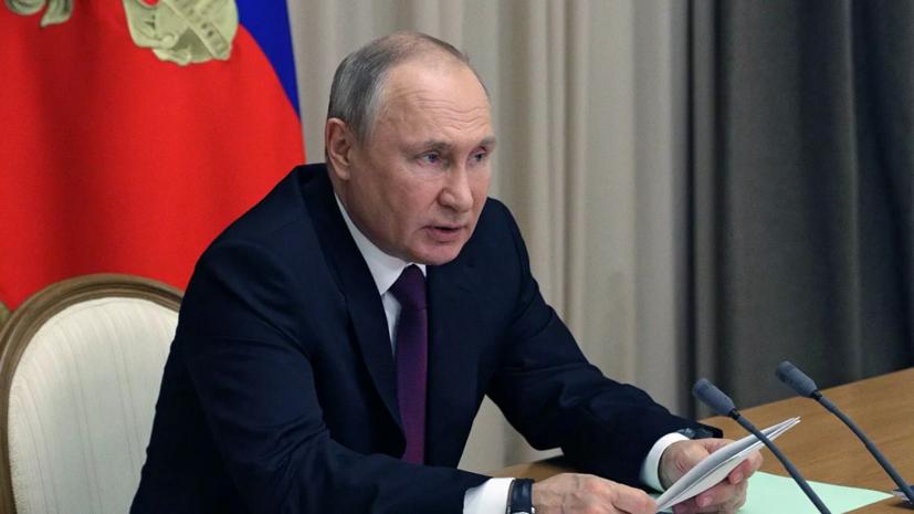 Путин назвал отношения с бывшими республиками СССР приоритетом России