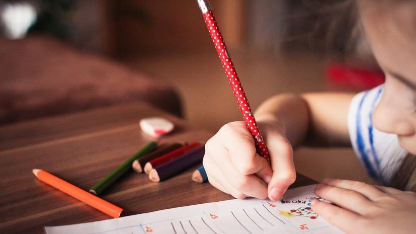 Психолог рассказала о причинах возникновения тревожности у детей