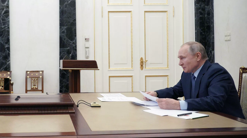 Путин попросил главу «Сургутнефтегаза» поддержать многодетные семьи