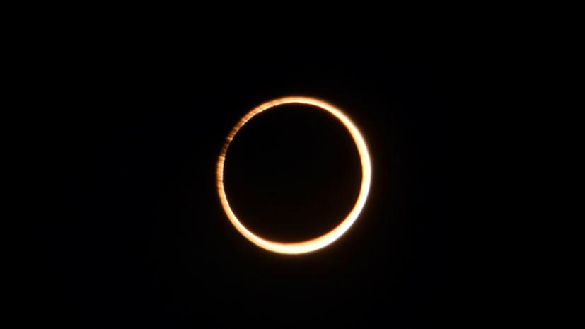 Астроном рассказала о кольцевом солнечном затмении