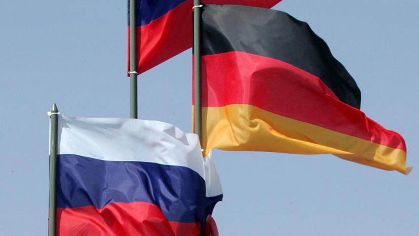 Глава Минэкономики Германии выступил за сотрудничество с Россией