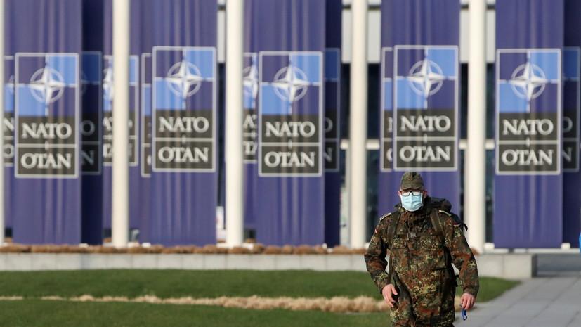 В НАТО намерены создать центр по развитию технологий