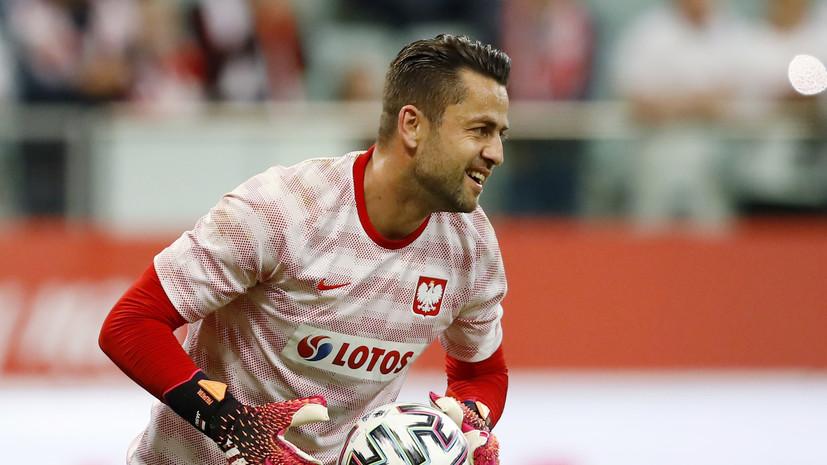 Сборная Польши открыла счёт в контрольном матче с командой России