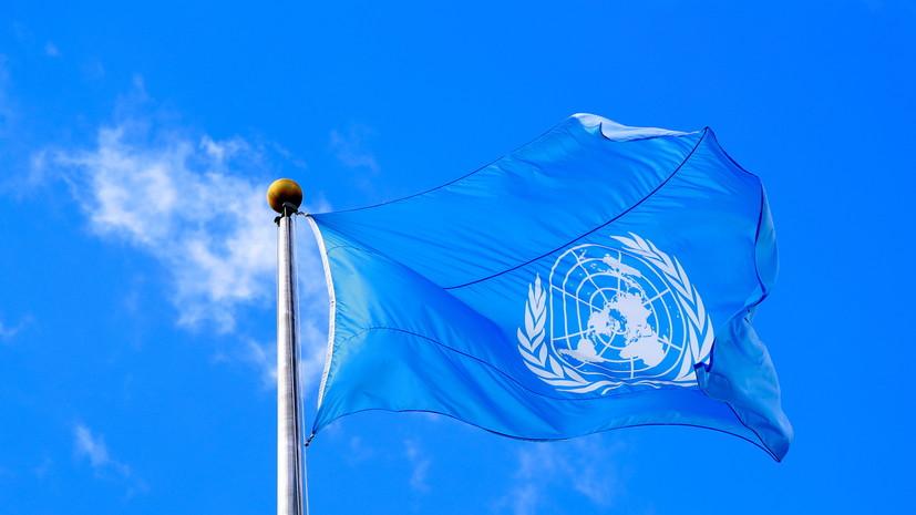 Постпред Эстонии не исключил возвращения к теме Белоруссии в СБ ООН