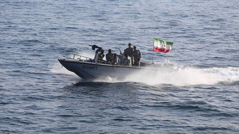 Иранский корабль загорелся в Персидском заливе