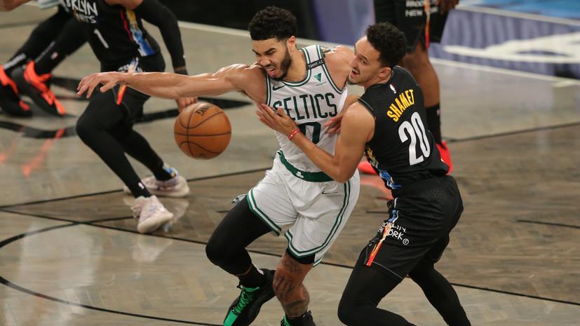 Трипл-дабл Хардена помог «Бруклину» победить «Бостон» и выйти во второй раунд плей-офф НБА