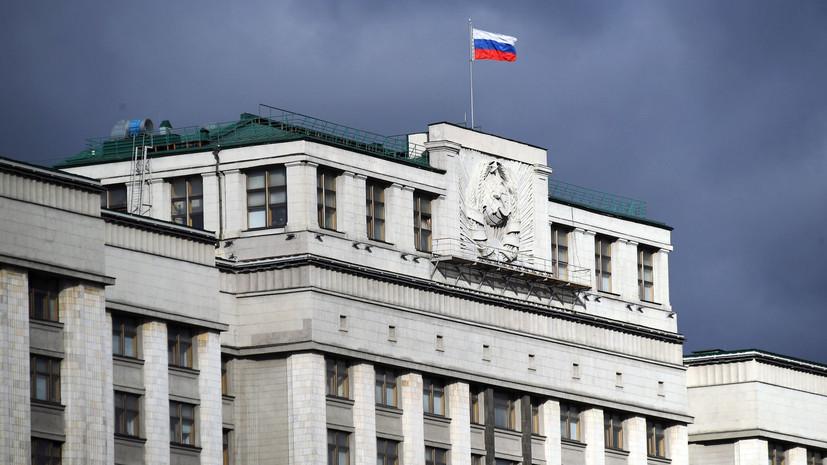 В Госдуме оценили слова депутата Рады об ошибке Украины в отношениях с Россией