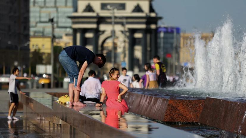 В Москве 2 июня ожидается до +20 °С