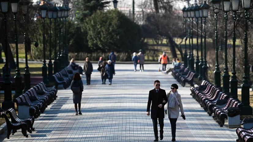 Синоптик рассказала о погоде в Москве и Подмосковье в выходные
