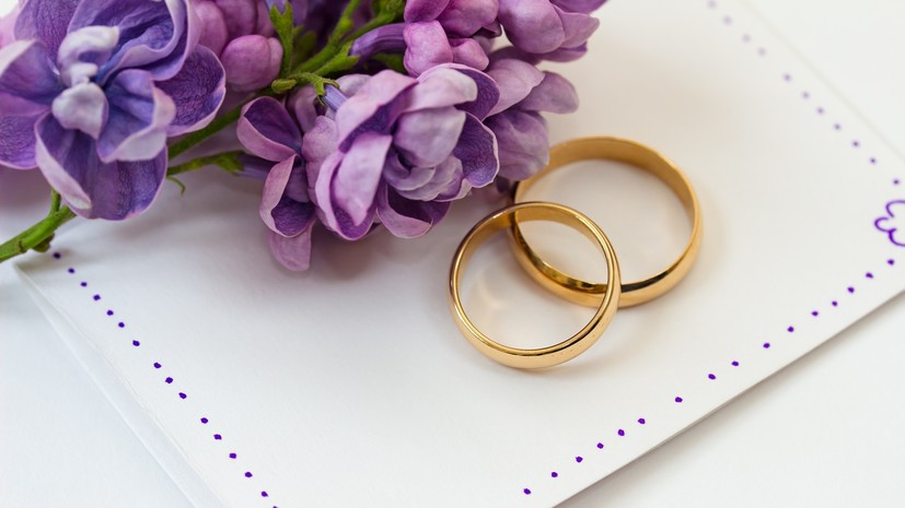 В России в начале года снизилось число разводов