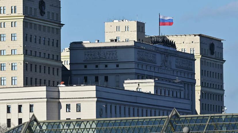 Минобороны России будет следить за ходом учений Sea Breeze