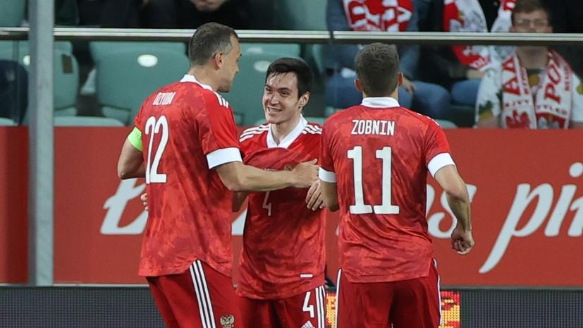 Без Лунёва, но с Дивеевым: сборная России по футболу обнародовала окончательный состав на Евро-2020