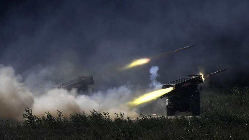 «Лёгкое и мобильное средство поражения»: зачем в России создаётся малокалиберная система залпового огня0